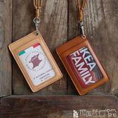識別證套 日韓植鞣牛皮證件卡套真皮掛頸繩復古證件套胸卡工作牌潮 寶貝計畫