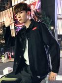 春秋季男士牛仔外套韓版潮流修身帥氣男生棒球服加絨休閒夾克冬裝  晴光小語