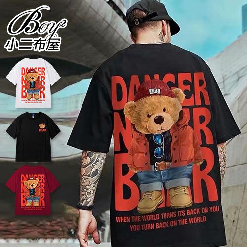 男短T恤 街頭嘻哈小熊印花大尺碼五分短袖上衣【NLHQ-G34】