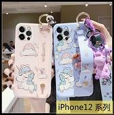 【萌萌噠】iPhone12 系列 Mini Pro Max 可愛少女心卡通獨角獸 腕帶支架 全包軟殼 手機殼 附同款掛繩