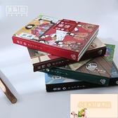 創意網格筆記本文具生活錄手帳日記貓咪本子記事日程網格筆記本文具【小玉米】