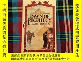 二手書博民逛書店The罕見Belgariad (Pawn of Prophecy)Y22710 David Eddings(大