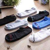 WARX除臭襪 二刀流-氣流循環船型運動襪5入組 L號26-29cm