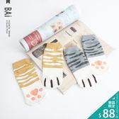 短襪 貓咪爪子腳蹼圖案斑馬紋配色短襪-BAi白媽媽【180566】