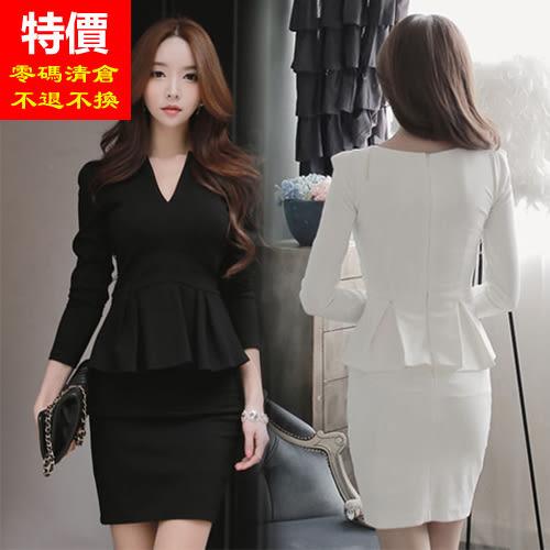 零碼清倉 洋裝 韓版 假兩件性感修身包臀 長袖連衣裙 小禮服