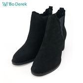 【Bo Derek 】波浪V邊中跟短靴-黑