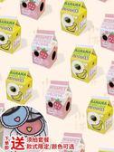 貓抓板 草莓牛奶盒子貓抓板貓窩瓦楞紙箱貓盒立式磨爪房子車