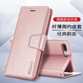 NOKIA 6.1 Plus 珠光皮紋手機皮套 掀蓋 商用皮套 插卡可立式 保護殼 全包 外磁扣式 防摔防撞