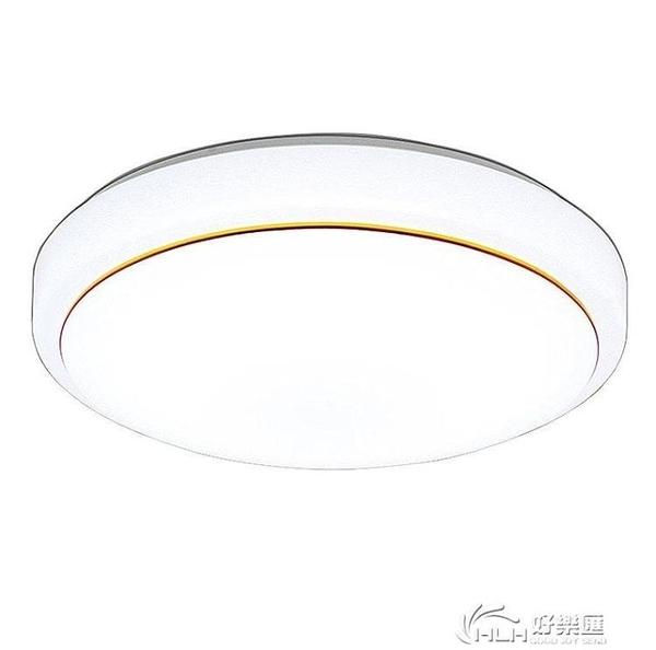 防水防潮走廊浴室廚房衛生間陽台廁所過道廚衛led吸頂燈具明裝小 好樂匯