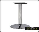 {{ 海中天休閒傢俱廣場 }} C-99 摩登時尚 餐桌腳系列 482-30 強力喇叭型餐桌腳/電鍍高腳