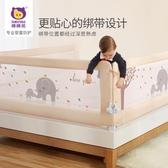 床圍欄棒棒豬嬰兒童床護欄桿寶寶防摔掉床邊擋板通用1.51.8-2米大床圍欄完美
