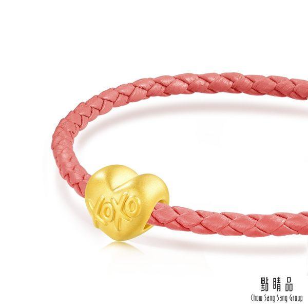 點睛品 Charme XOXO親親抱抱 黃金串珠