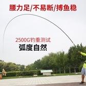 魚竿手竿8 9 10 11 12 13 15米傳統臺釣魚竿碳素桿超輕超硬打窩竿