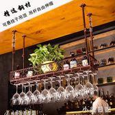 創意吧臺酒杯架倒掛紅酒杯架懸掛高腳杯架家用酒吧吊杯架歐式酒架 js6852『小美日記』