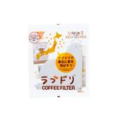 金時代書香咖啡 HARIO 愛情白鴿濾紙20張 咖啡濾紙1-4杯用 VCFL-02-20W
