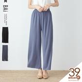 寬褲 基本款素色軟料高腰寬管褲-BAi白媽媽【190832】