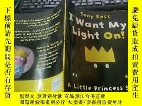 二手書博民逛書店tony罕見ross i want my light on!(平裝12開原版外文書)Y203750 ander