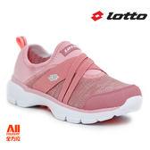 【LOTTO】女款 EASY WEAR 樂活清跑鞋-桃粉(L6743) 全方位跑步概念館