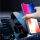 車載手機支架無線充電器全自動智能感應通用【英賽德3C數碼館】