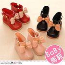 兒童立體蝴蝶結防滑雨靴 短靴 雨鞋...