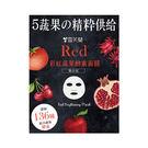 雪芙蘭彩虹蔬果酵素面膜-煥白紅5入【康是美】