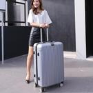 大容量行李箱男32寸超大密碼箱特大號拉桿箱ins網紅萬向輪皮箱YYJ 阿卡娜
