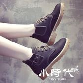 短靴 馬丁靴女春季百搭短筒單靴高幫皮鞋秋冬學生瘦瘦短靴