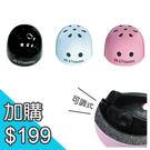 【原價$600】成功 可調式安全頭盔-藍色
