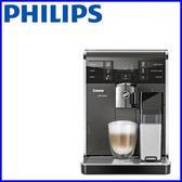 【歐風家電館】PHILIPS 飛利浦 Ssaeco Moltio 全自動義式咖啡機 HD8869 (免費安裝教學)