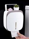 衛生紙架廁所衛生紙置物架廁紙盒免打孔防水捲紙筒創意抽紙盒