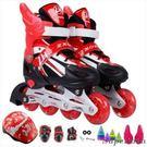 直排輪 直排輪兒童滑冰鞋旱冰鞋成年男孩女...