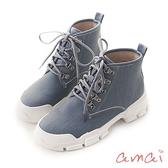 amai英倫中性增高短筒休閒鞋 藍