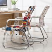 電腦椅電競椅 辦公椅電腦椅家用靠背現代簡約懶人經濟型弓形會議座椅【superman】