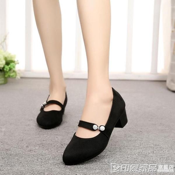 老北京布鞋女2019春季新款時尚中跟軟底黑色酒店上班工作鞋不累腳 印象家品