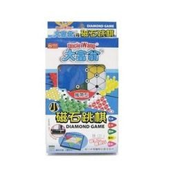 《☆享亮商城☆》G501 磁石跳棋(小) 大富翁