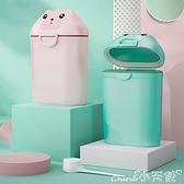 奶粉盒 寶寶奶粉盒便攜式外出攜帶嬰兒奶粉格輔食分裝大容量密封儲存零食 小天使