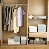 內衣收納盒日本內衣褲收納盒放內褲襪子的整理箱家用三合一裝短褲多層塑料格igo 貝芙莉女鞋