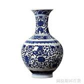 景德鎮陶瓷器仿古青花瓷花瓶中式家居家擺件客廳插花插裝飾工藝品  圖斯拉3C百貨