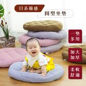 I-JIA Bedding-加大加厚棉感舒適多功能圓形坐墊/靠墊-1入條紋藍