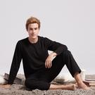 【GIORDANO】男裝Homewear厚款圓領素色居家服(上衣)-08 標誌黑