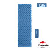 Naturehike 尼克輕量便攜雙氣囊TPU單人加厚睡墊 防潮墊藍色