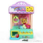 六一兒童禮物迷你夾娃娃機抓娃娃機公仔兒童投幣游戲機迷你娃娃機 PA2069『pink領袖衣社』