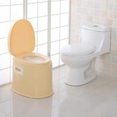 可移動馬桶加厚成人家用老人帶蓋防臭痰盂室內尿盆舒適孕婦坐便器 居享優品