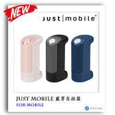 Just Mobile ShutterGrip™ 掌握街拍 藍牙自拍器 自拍配件 藍牙  相機握把