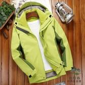 戶外衝鋒衣男女三合一可拆卸兩件套冬季登山服【步行者戶外生活館】