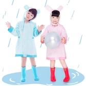 寶寶兒童雨衣幼兒園防水透氣男童女童小孩雨披2-3-6歲小童 居享優品