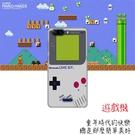 [Y12 軟殼] Sugar 糖果 y12 手機殼 外殼 保護套 遊戲機