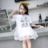 無盡紗裙 2018新款洋裝韓版網紗T恤無盡紗裙 ZL137『miss洛羽』