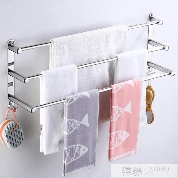 浴室掛架衛生間毛巾架304不銹鋼雙層三層毛巾桿免打孔晾毛巾掛架  4.4超級品牌日 YTL