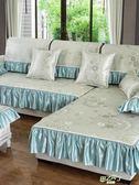 沙發套 冰絲沙發墊夏季夏天款沙發涼席墊夏防滑定做布藝沙發套罩簡約現代  快速出貨
